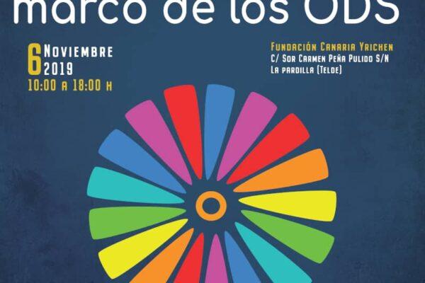 Cartel-Encuentro-Participacion